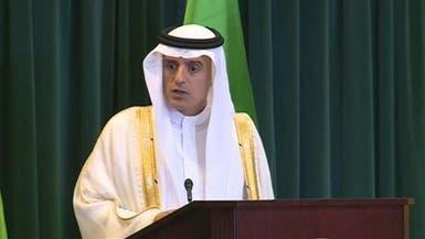 الجبير: الإمارات ملتزمة بالتحالف العربي