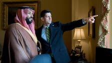 Foreign policy narratives of Saudi deputy crown prince's US visit