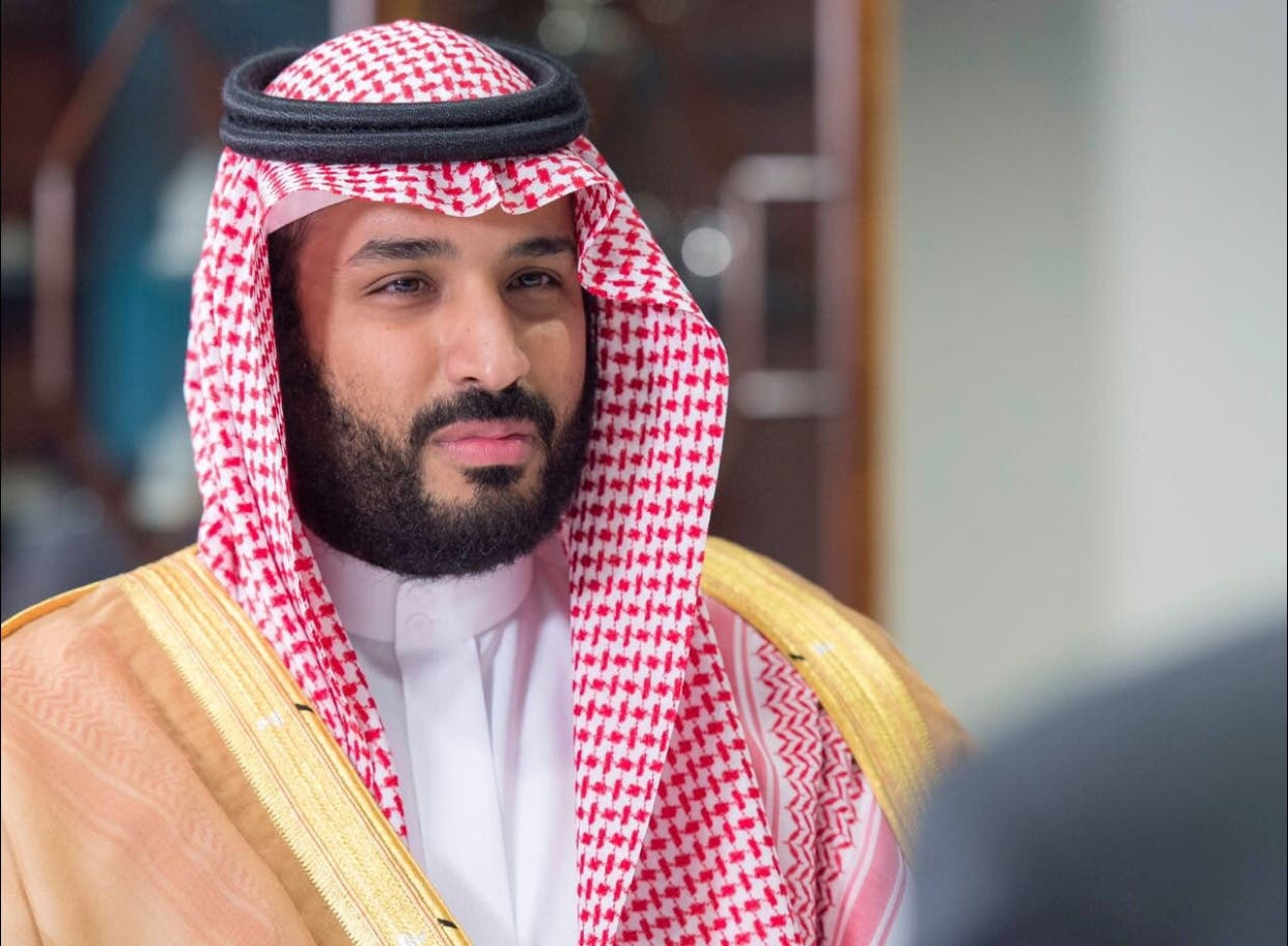 Image result for ‫محمد بن سلمان‬‎