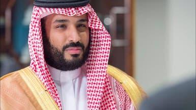 محمد بن سلمان يلتقي رؤساء شركات عسكرية بواشنطن
