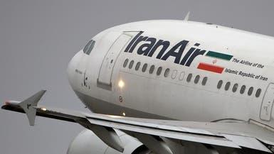 بوينغ تؤكد توقيع مذكرة تفاهم مع إيران لبيع طائرات