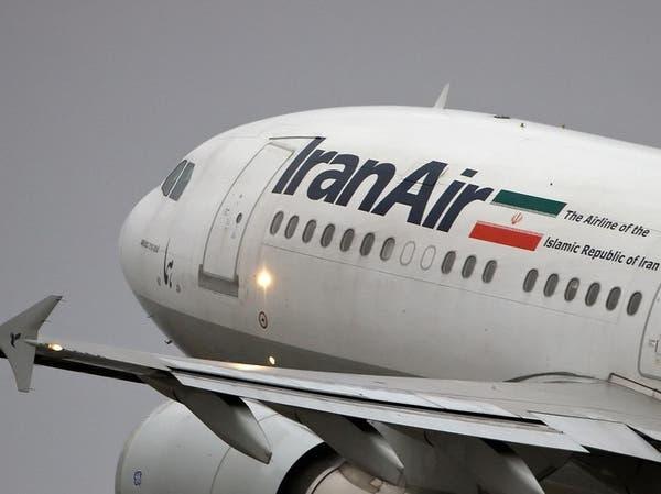 ألمانيا تمنع هبوط الطائرات الإيرانية بسبب كورونا