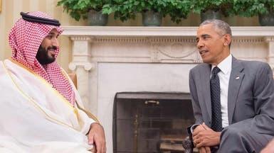 أوباما ومحمد بن سلمان يؤكدان على التعاون وأمن المنطقة