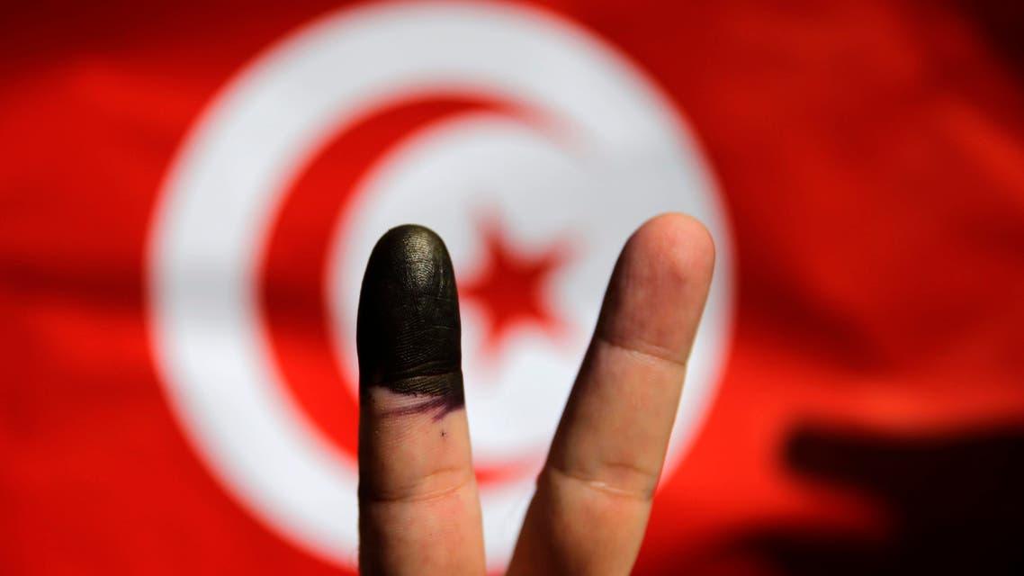 TUNISIA AP