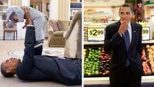 بالصور.. الجانب الطريف من شخصية أوباما