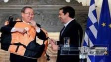 لماذا أهدت اليونان سترة نجاة لبان كي مون؟