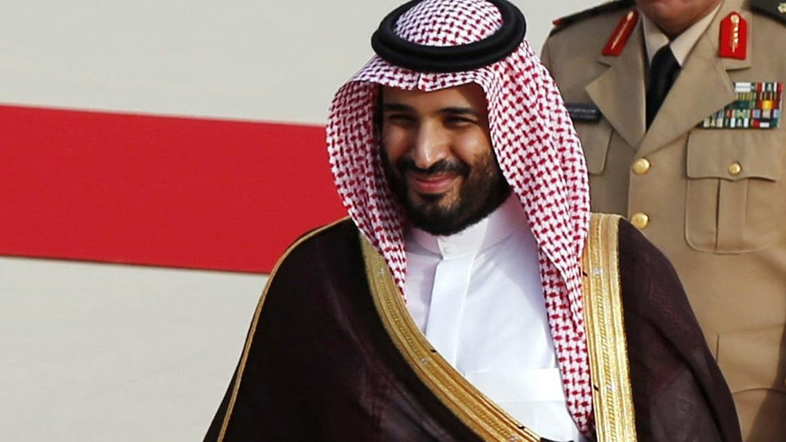 Mohammed bin Salman will be in New York next week for meetings with business leaders after a visit to the US West Coast. (File photo: AP)
