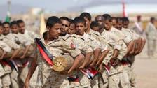 Yemen foes swap prisoners in Taez battleground