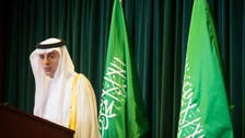 Jubeir: Saudi Arabia to have strong ties with future US president