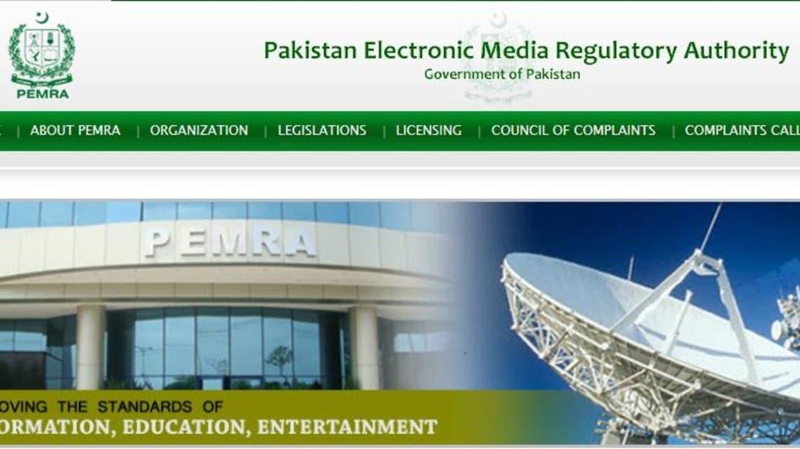 pakistan screengrab