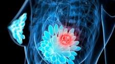 علاج يحمي النساء من سرطان الثدي تكلفته 1.5 دولار شهرياً