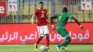 الأهلي المصري يخسر بثلاثية أمام زيسكو الزامبي