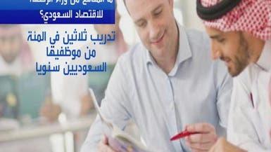 هيئة الاستثمار تُصدر أول ترخيص أجنبي 100% لداو كيميكال