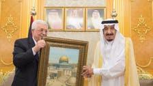 سعودی عرب کا فلسطین پر مؤقف غیرمتزلزل ہے: شاہ سلمان