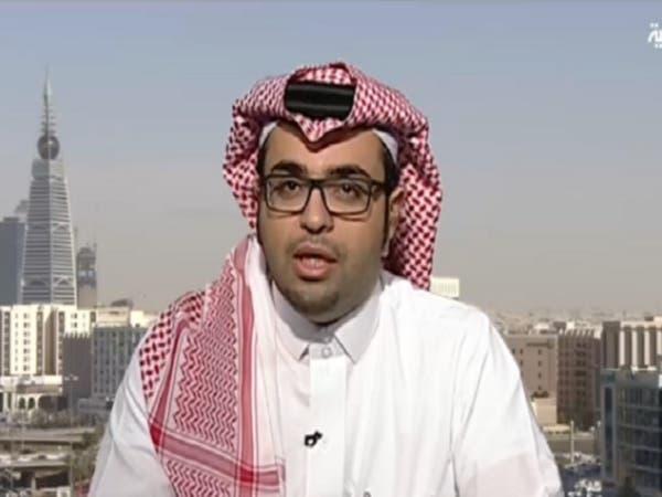 """كيف يستفيد الاقتصاد السعودي من رخصة """"داو كيميكال""""؟"""