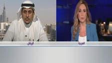 السعودية ستواصل منح تراخيص استثمار أجنبية بملكية 100%