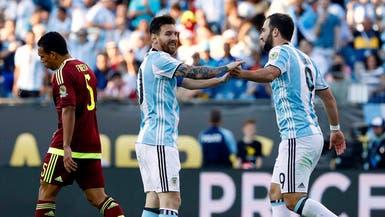 ميسي يقود الأرجنتين إلى نصف النهائي