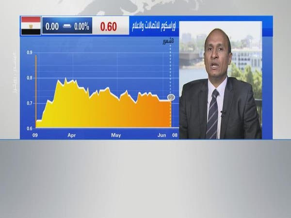 مصر تحدد 5.4 مليار جنيه لرخصة الجيل الرابع للمحمول