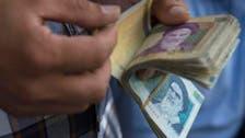 إيران تقاضي 400 مسؤول بسبب ارتفاع رواتبهم
