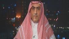 Saudi embassy in Baghdad receives multiple threats