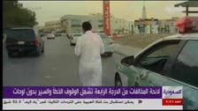Saudi imposes fines for throwing cigarettes from car