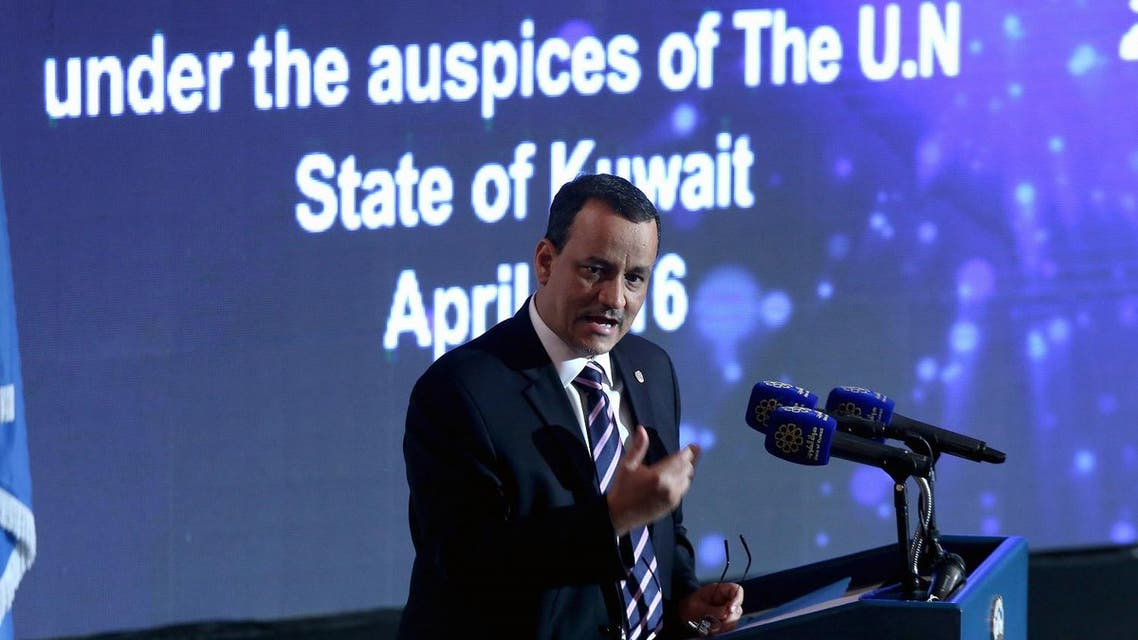 Ismail Ould Cheikh Ahmed AFP