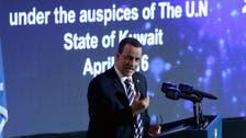 Yemen talks in Kuwait enter 60th day