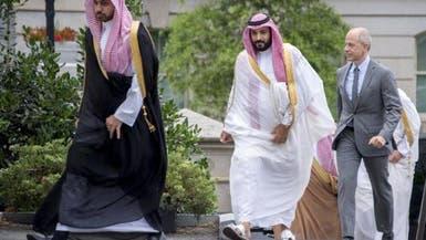 """زيارة محمد بن سلمان لـ""""وادي السيلكون"""" تكشف """"رؤية 2030"""""""