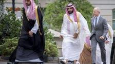 Prince Mohammed bin Salman meets with industry, tech giants