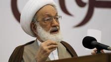 Bahrain revokes citizenship of Isa Qassim for 'promoting violence'