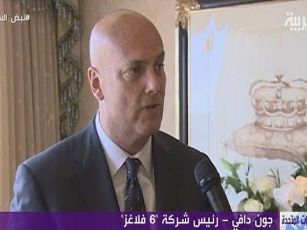 رئيس 6 فلاغز: جاهزون لتوفير خيارات ترفيه بالسعودية