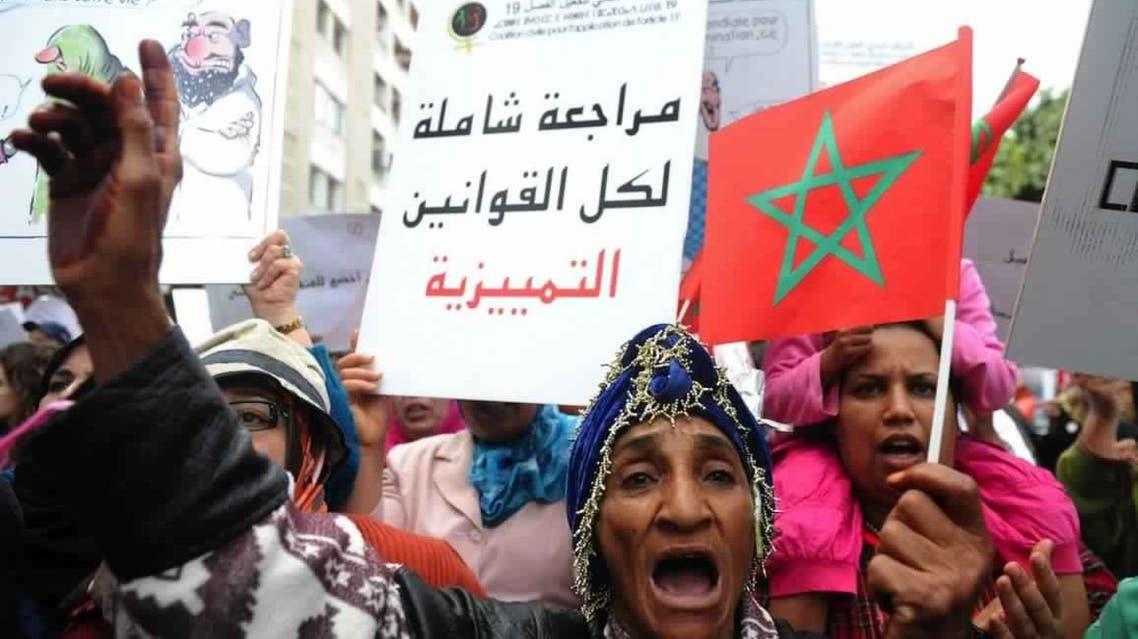 نساء من المغرب في تظاهرة احتجاجية