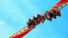 Saudi sovereign fund says it's not considering stake in Six Flags
