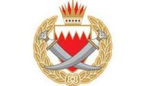البحرين.. المؤبد وإسقاط الجنسية عن متخابرين مع إيران
