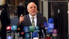 العبادي يوقع مع العامري اتفاقا لإنشاء تحالف نصر العراق
