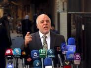 العراق.. العبادي يأمر بتنفيذ الإعدام بحق المحكومين فورا