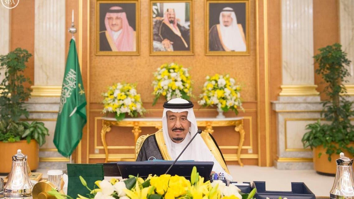 اجتماع مجلس الوزراء السعودي برئاسة خادم الحرمين الشريفين الملك سلمان بن عبدالعزيز