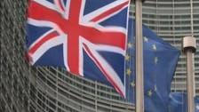 """""""ضد الكراهية مع القُبل""""يرفضون انفصال بريطانيا عن أوروبا"""