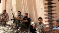Libya pro-govt forces preparing 'decisive' Sirte assault