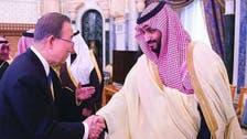 الأمم المتحدة: السعودية الأكثر تبرعا في الحقل الإنساني
