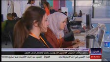 Syrian man helps refugees in Jordan find job opportunities