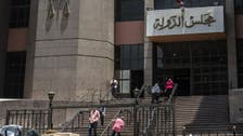 Egyptian government to challenge Red Sea islands ruling