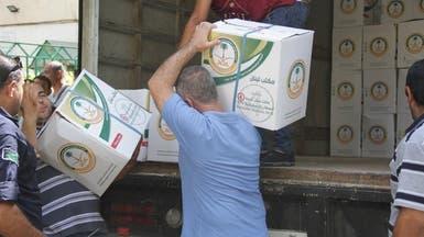 مساعدات سعودية لمعوزين سوريين وفلسطينيين ولبنانيين