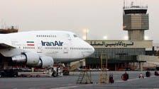 امریکی پابندیاں: بوئنگ کی طیارے ایران کےحوالے کرنے سے معذرت