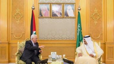 الملك سلمان ومحمود عباس يبحثان القضية الفلسطينية