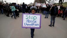 UN, European states call on Israel to stop demolitions