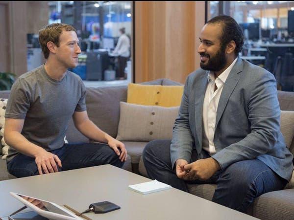محمد بن سلمان يزور شركة فيسبوك ويلتقي زوكربيرغ