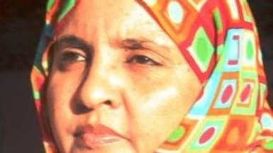 موريتانيا في لجنة مناهضة التمييز ضد المرأة لأول مرة