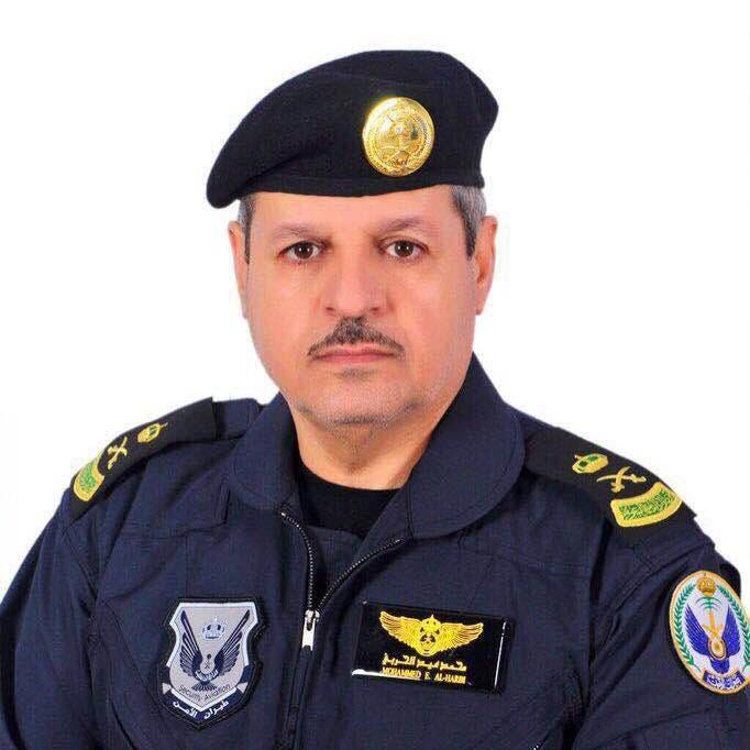 قائد عام طيران الأمن اللواء الطيار محمد بن عيد الحربي