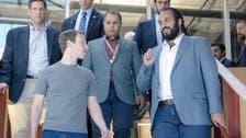 Major Saudi deals with mega firms during Prince Mohammed's US visit